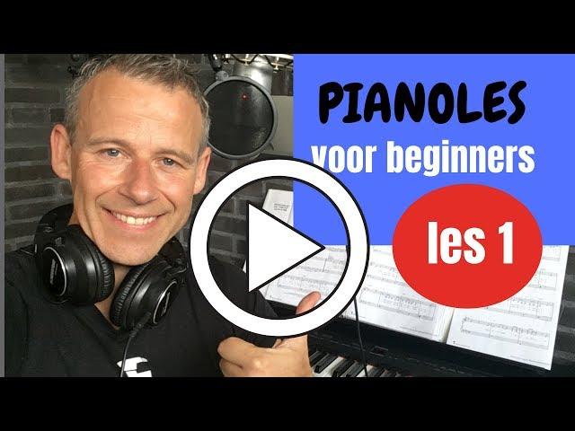 Piano Leren Spelen Zonder Noten! Pianoles Voor beginners  (in 15 minuten!)