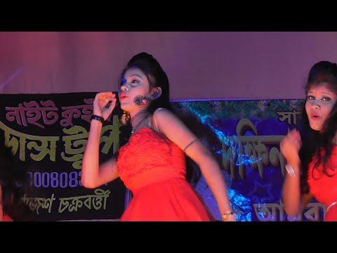ami-dekhte-lale-lal-dj-song-stage-dance-program