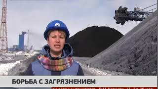 Борьба с загрязнением. Новости 21/03/2018 GuberniaTV