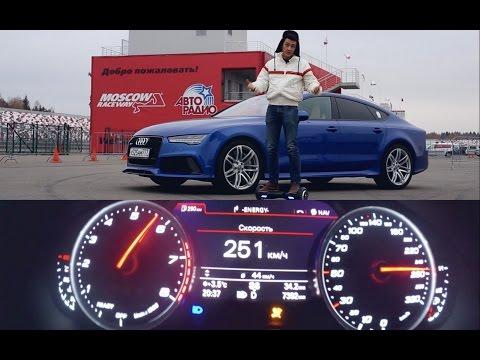 Тест-драйв Audi RS7 560 сил – общая инфа, автодром, стенд, 0-250 км/ч и что общего с NISSAN GT-R?)