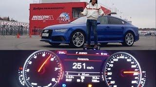 Тест драйв Audi RS7 560 сил – общая инфа, автодром, стенд, 0 250 км/ч и что общего с NISSAN GT R?)