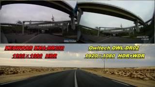 OWL DR02とKNA DR350の比較 昼間