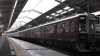【阪急電車】8000系8040番台と普通の8000系の音を聴き比べる動画