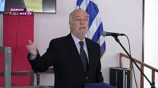 Φλωρίδης: Στρατηγική ήττα η Συμφωνία των Πρεσπών-Eidisis.gr webTV