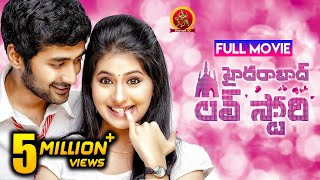 Hyderabad Love Story Full Movie | 2019 Telugu Full Movies | Rahul Ravindran | Reshmi Menon