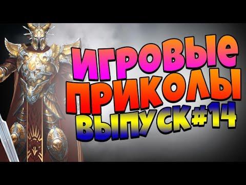 😄ИГРОВЫЕ ПРИКОЛЫ №41 [18+] BEST GAME COUB | Приколы из игр