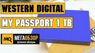 WD My Passport 1 TB обзор жесткого диска
