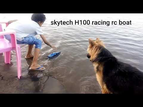 Skytech H100 racing rc boat .. sudan/Khartoum Nile river