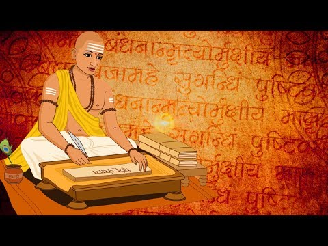 Most Powerful Vedic Mantras to Gain Confidence & Will Power – Chants to Boost Self Confidence