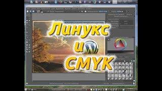 видео Как установить картинку профиля для XFCE