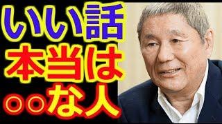 そのまんま東・ガダルカナルタカ つまみ枝豆・ダンカン・北京ゲンジ ラ...