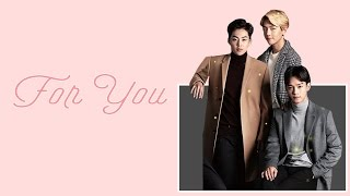 EXO Chen, Baekhyun, Xiumin - For You (Hangul, English And EASY Lyrics)