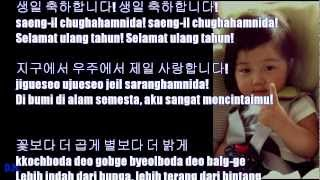 "생일 축하합니다 ""Happy Birthday"" Song Lyrics (Korean + Indonesian)"