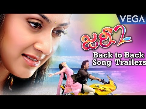 Journey 2 Telugu Movie Songs || Back To Back Song Trailers