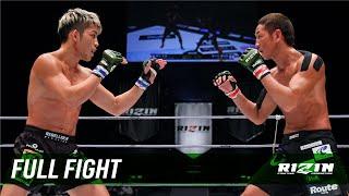 Full Fight   佐々木憂流迦 vs. 堀江圭功 / Ulka Sasaki vs. Yoshinori Horie - RIZIN.30