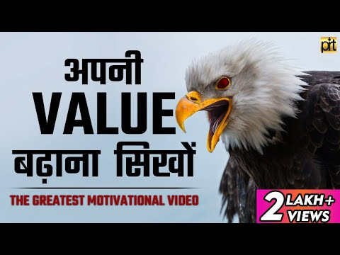 Increase Your Value | The Greatest Motivational Video 🔥