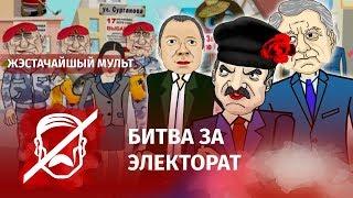 Последний шанс Лукашенко