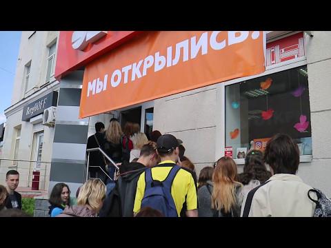 На открытии магазина Oz.by в Могилеве