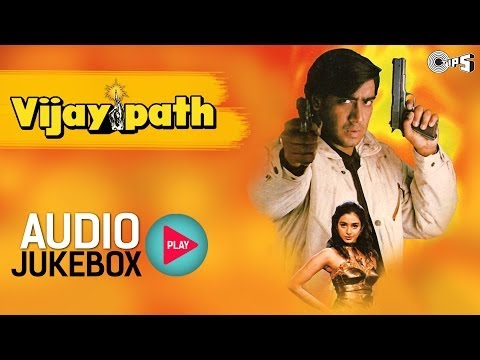 Vijaypath Full Songs Non Stop - Audio Jukebox | Ajav Devgan, Tabu, Anu Malik