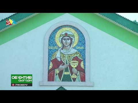 ТРК НІС-ТВ: Объектив 18 02 19 В Первомайске ограбили церковь