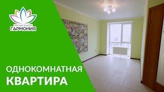 Однокомнатная квартира в жилом районе