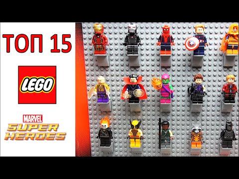TOP 15 Лего минифигурок Marvel Super Heroes