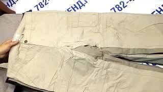 Мешок № 2253. Мужские летние джинсы Люкс. Италия. Арт 4111. Вес 25кг Кол-во 54шт(, 2018-05-22T08:18:07.000Z)