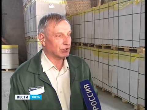Тверской завод ячеистого бетона