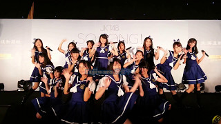 Video JKT48 - Hikaeme I Love You (Under Girls) download MP3, 3GP, MP4, WEBM, AVI, FLV September 2017