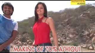 Making Of Album || 70 % Aashiqee || Vijay Verma || Haryanvi Latest Hot Songs