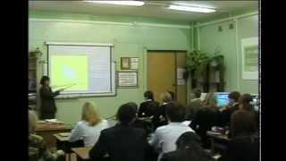Урок физики в 10-ом классе