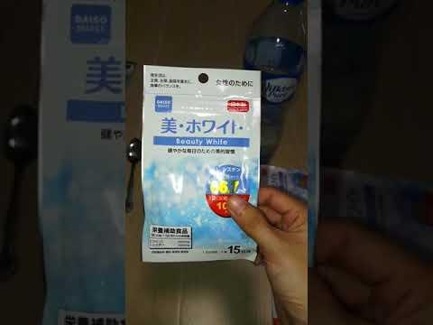 daiso-beauty-white-&-collagen-japan
