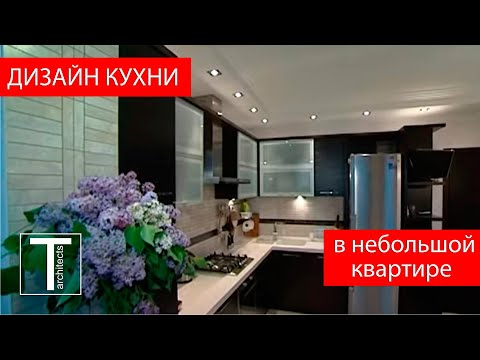 Кухня - дизайн интерьера.