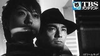 IT部に所属の椿(櫛山晃美)は探偵ではないが、彼女にしかアクセスできない...