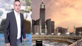 cheb youness 2015 .anachid 2015 . amdah . أمداح نبوية مغربيه رائعة 2015 . امداح نبوية