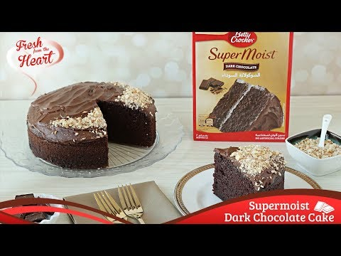 Deliciously Dark Chocolate Cake In 3 Steps