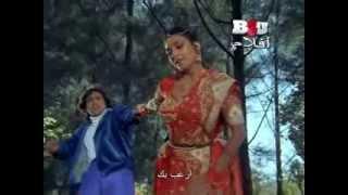 Govinda song Mere Dil ne Tujhe Chaha with arabic sub from movie Shiva Shakti 1988