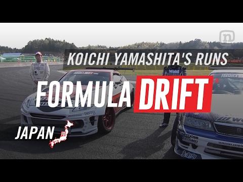 Formula Drift Japan: Koichi Yamashita's Runs
