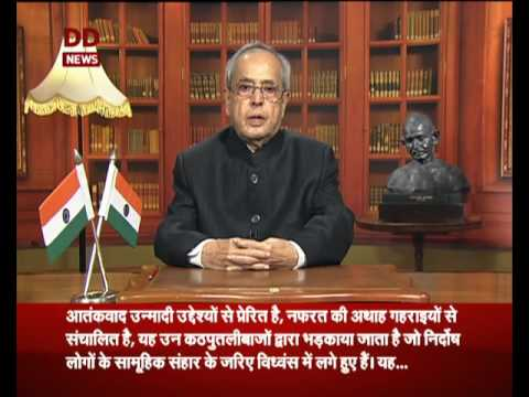 President's address to the nation on eve of 67th Republic Day (Eng)