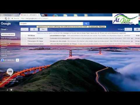 طريقة التسجيل عبر الانترنت في المدرسة الوطنية الفلاحية ENAM