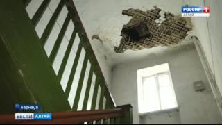Что делать, если в доме начала течь крыша и рушится потолок?(, 2017-03-10T09:01:28.000Z)