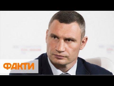 Кабмин уволил Кличко с должности главы КГГА