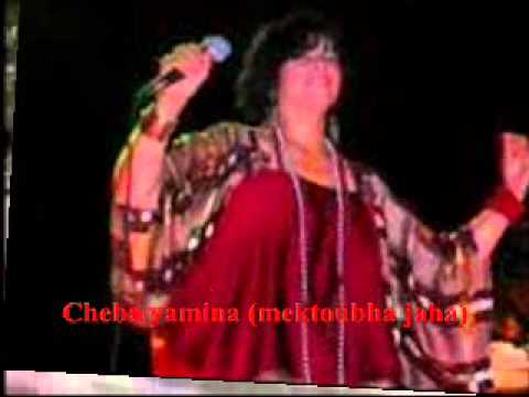 Cheba Yamina Mektoubha Jaha