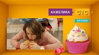 «Анжелика»: как Лика Каширина готовится к съёмкам
