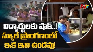 Food Safety Authority of India Key Decision, Ban Junk Food In School Zones | NTV
