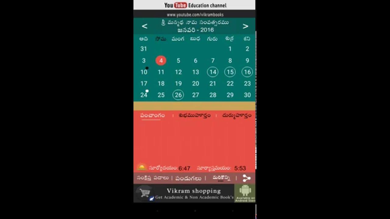 Telugu calendar 2016 pdf free with festivals in georgia