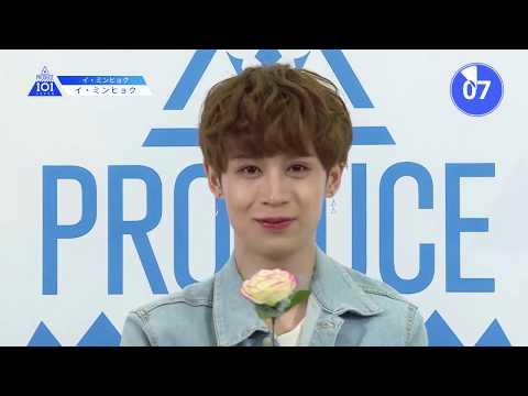 PRODUCE 101 JAPANㅣ韓国/茨城ㅣ【イ・ミンヒョク(Lee Minhyuk)】チャームポイントは笑顔です!ㅣ@自己紹介_1分PR