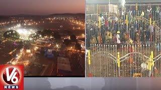 Sammakka Saralamma Jatara 2018 | Special Report On Medaram Jatara Arrangements - Live Updates | V6