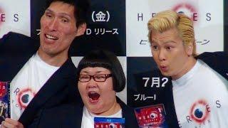 ムビコレのチャンネル登録はこちら▷▷http://goo.gl/ruQ5N7 海外ドラマ『...