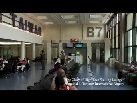 Taiwan Taoyuan International Airport - B7 High Tech Waiting Lounge